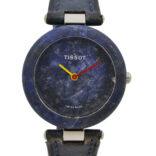 Vintage Tissot Rock Watch R150 Granite Ladies Quartz Watch 1991
