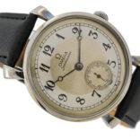 Vintage Omega Seamaster Cal.30T2 Manual Wind Steel Gents Watch 1959